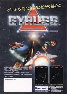 Cartel promocional del arcade de Konami, Gyruss (1983), fuente The Acade Flyer Archive