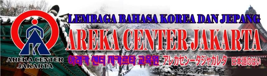 AREKA CENTER JAKARTA : Kursus Bahasa Korea & Jepang