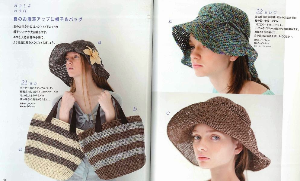 http://www.puppyarn.com/shop/product_info.php/products_id/6436