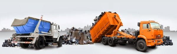 Вывоз мусора ЭкоТрастГрупп