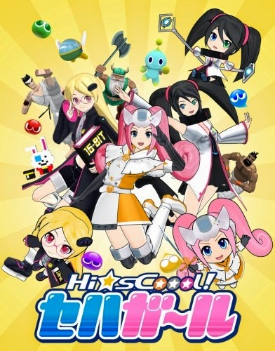 Hi-sCoool! SeHa Girl Capitulo 11