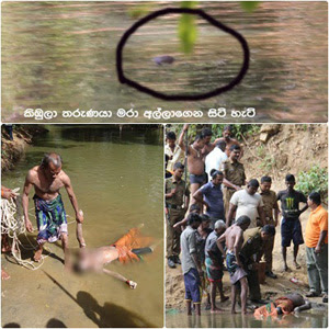 HOW PERSON WHO BATHED IN MENIK GANGA .....  WAS SNAPPED UP BY CROCODILE