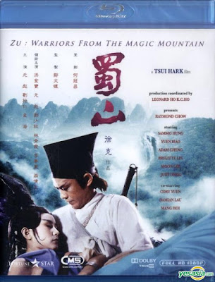 Zu Warriors from the Magic Mountain 1983 Hindi Dub BRRip 480p 300mb hollywood movie in hindi english dual audio compressed small size mobile movie free download at world4ufree.cc