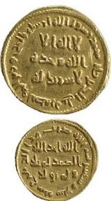 DINAR KHALIFAH UMAR
