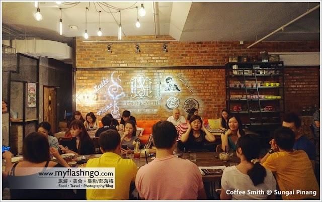 槟城咖啡馆 | 槟城第一家来自台湾的咖啡史密斯 Coffee Smith 咖啡馆