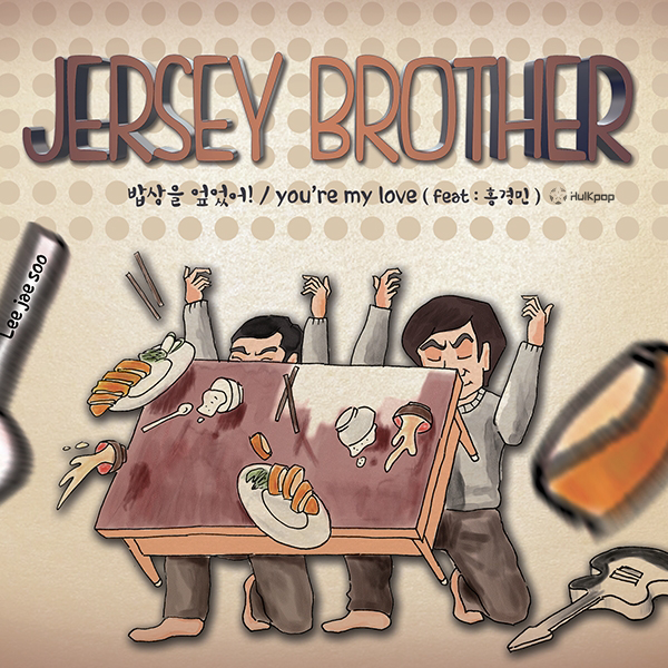 [Single] Jersey Brother – You're My Love