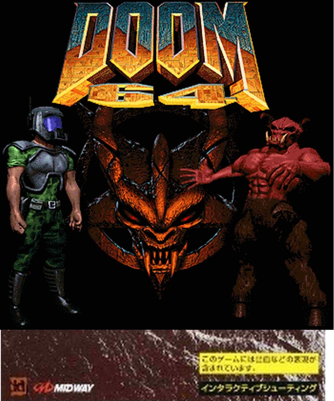 Action Games Download Quake and merges it with Doom 2's hard action