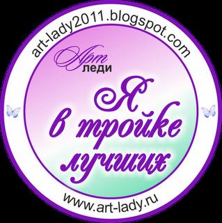"Задание ""Мастерская Деда Мороза"" От Арт Леди"