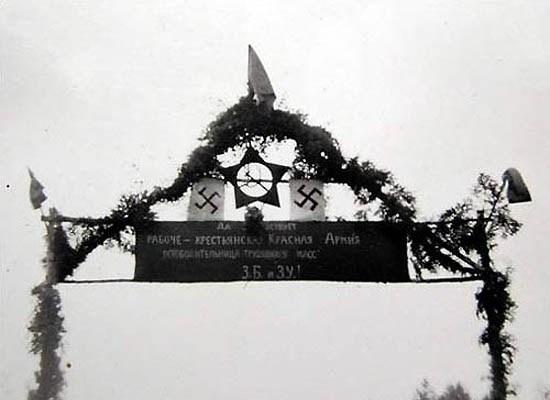 Ворота парады в оккупированной Бресте