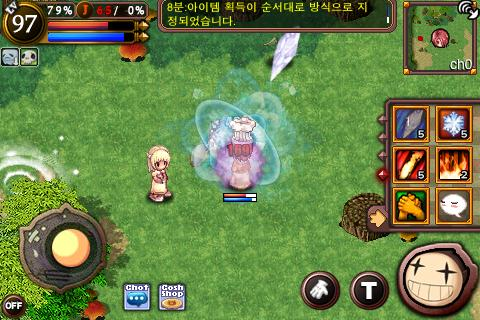Ragnarok 2 Free To Play Online MMORPG Game