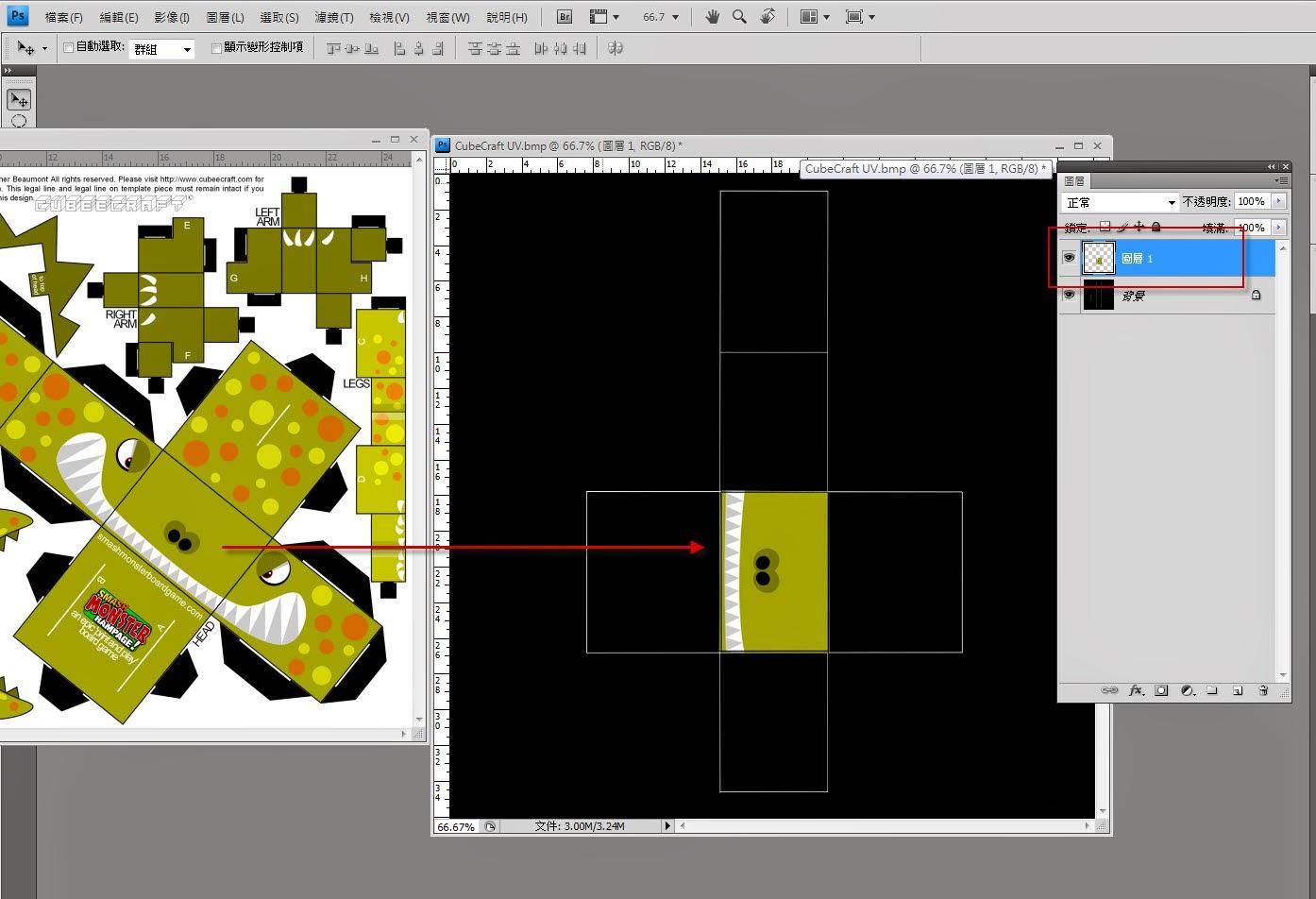 CubeCraft 24