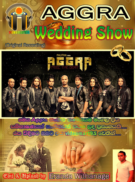 AGGRA WEDDING SHOW (Vol.1)