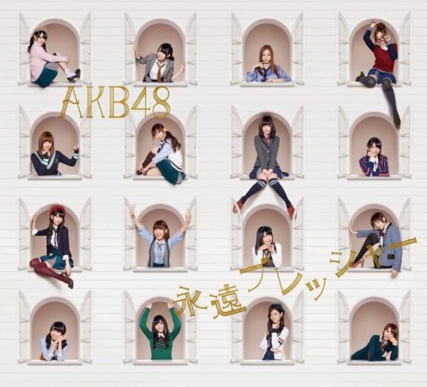 akb48_Eien_Pressure_typea.jpg (600×543)