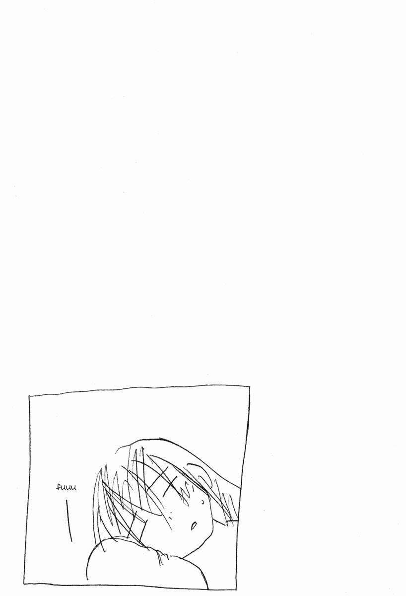 Minami-ke - Chapter 17