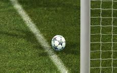 Top Gol Olmak İstemezse