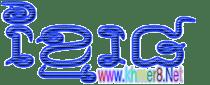 Khmer8.Net || World fo Entertainment