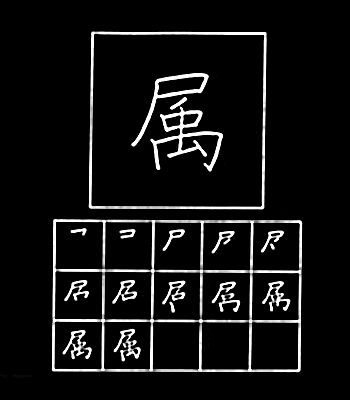 kanji logam
