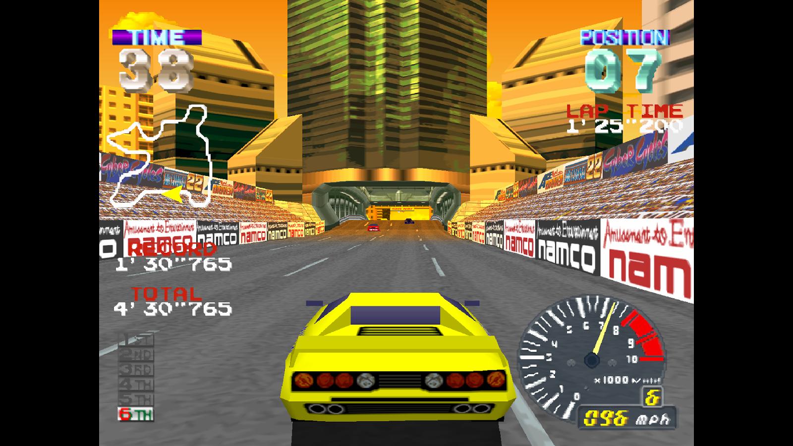 Various - Rage Racer = レイジレーサー