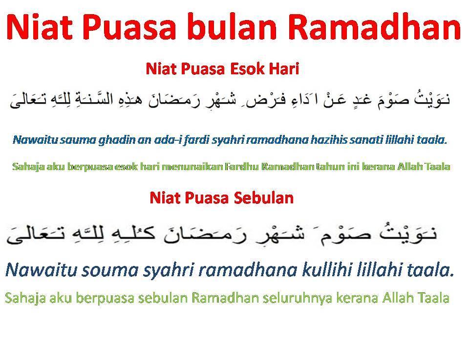 The Expatriate's Wife: Ahlan wa Sahlan ya Ramadhan!