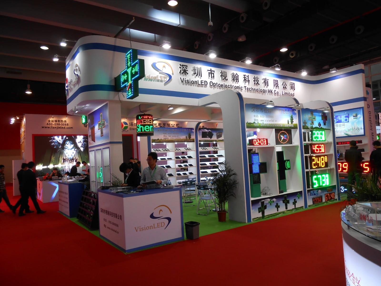 Exhibition Booth Signage : Petroled booth on the led china exhibition led pharmacy