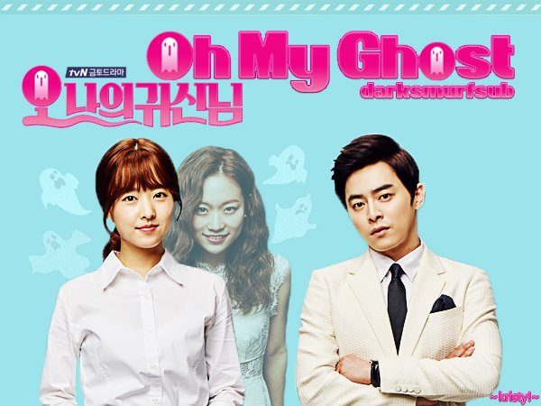 oh my ghost/oh my ghostess