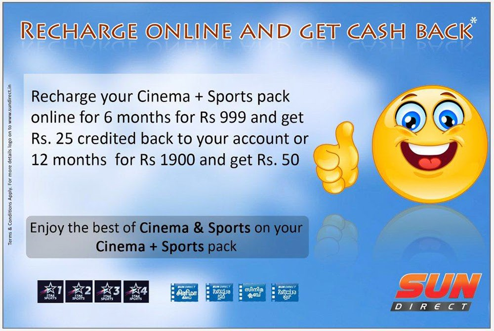 Sun Direct DTH Online Recharge Offer for Cinema+Sport Pack Subscribers