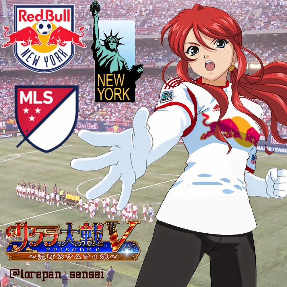 New York Red Bulls - easy home win!