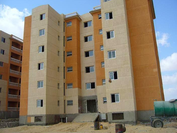 شروط حجز وحدة سكنية من صندوق التمويل العقارى