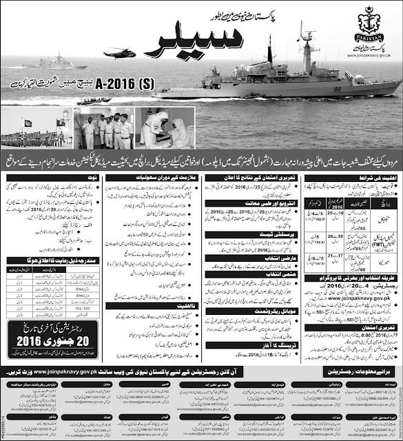Jobs Pakistan Navy as Sailor 2016