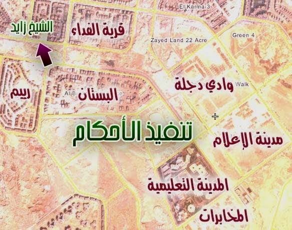 اراضى للبيع اكتوبر والشيخ زايد land+for+sale,+lands
