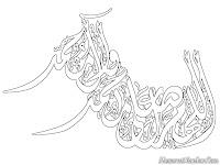 Kaligrafi Lailahaillallah Muhammad Rasulullah Untuk Diwarnai