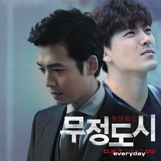 Jo Jung Hee (조정희) - Everyday [Cruel City OST Part 3]
