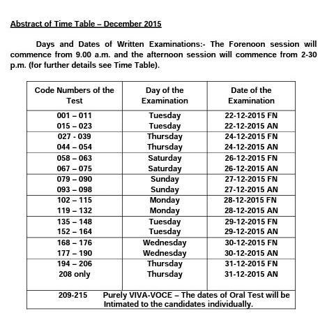 TNPSC DEPARTMENTAL EXAM TIMETABLE DEC 2015