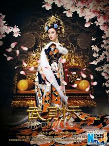 Xem Phim Võ Tắc Thiên Truyền Kỳ ( Võ Mị Nương ) - The Empress Of China