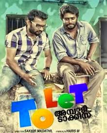 TO LET AMBADI TALKIES REVIEW | TO LET AMBADI TALKIES Box Office Report