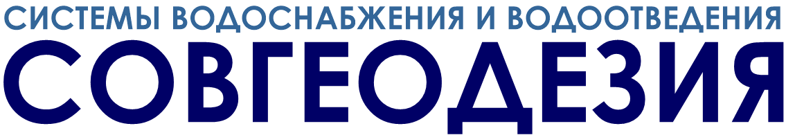 Совгеодезия, МУП МО Советский район