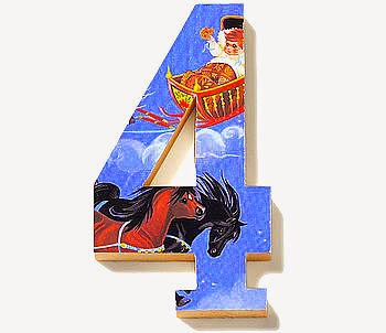 numerologia 4, numerologia partnerska