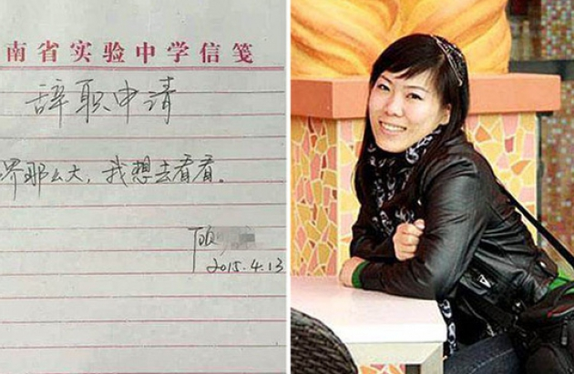 The teacher, Gu Shaoqiang, caused a buzz on social media in April for her 10-character resignation letter, which read: 'The world is so big, I want to explore it.'