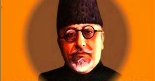 short essay on maulana abul kalam azad Maulana abul kalam azad is one of those rare personalities through whom the  distinctions of the 20th century can be recognized and.