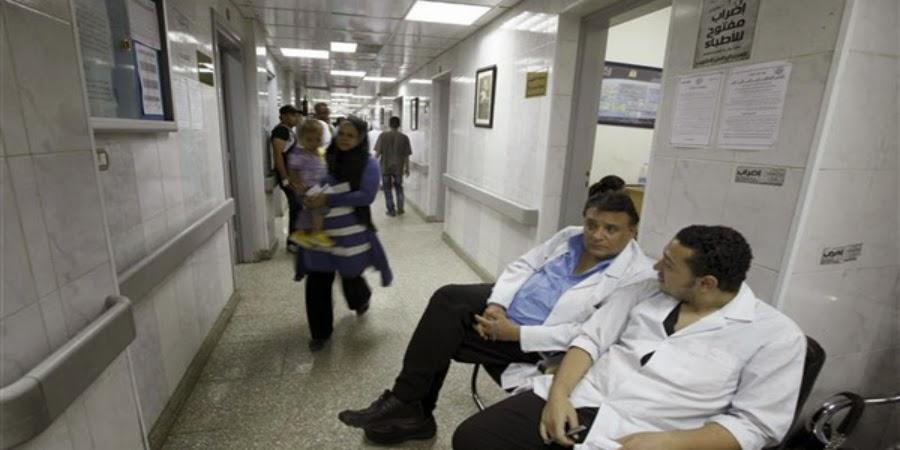 """صورة أرشيفية : حصول مستشفيات """"الطلبة"""" و""""أبو قير"""" و""""كرموز"""" على المراكز الثلاثة الأولى في جودة الخدمة"""