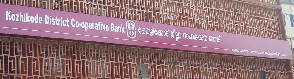 kdc bank