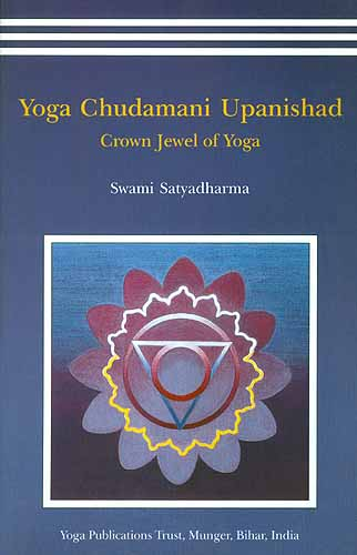 120 Upanishads With Original Sanskrit Texts[Team Nanban][TPB]