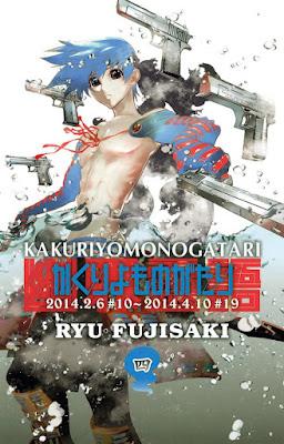 かくりよものがたり 第01-04巻 [Kakuriyo Monogatari vol 01-04] rar free download updated daily