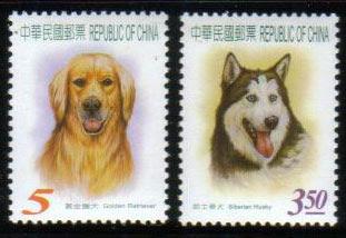 年度不明 中華人民共和国 ゴールデン・レトリーバーとシベリアン・ハスキーの切手