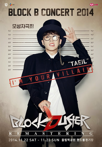 Taeil 2014 Blockbuster Remastering