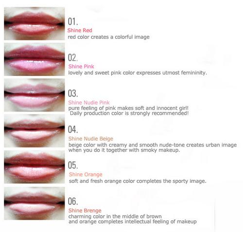 Shine Lip Gloss