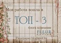 ТОП-3 открытка по скетчу
