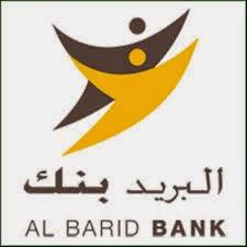 لائحة الناجحين في مباراة لتوظيف مستشار الزبناء (50 منصب) بالبريد بنك