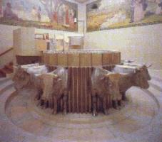 Idaho Falls Temple Baptistery