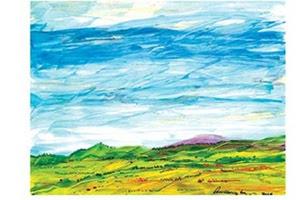 Landscape (Paisaje)